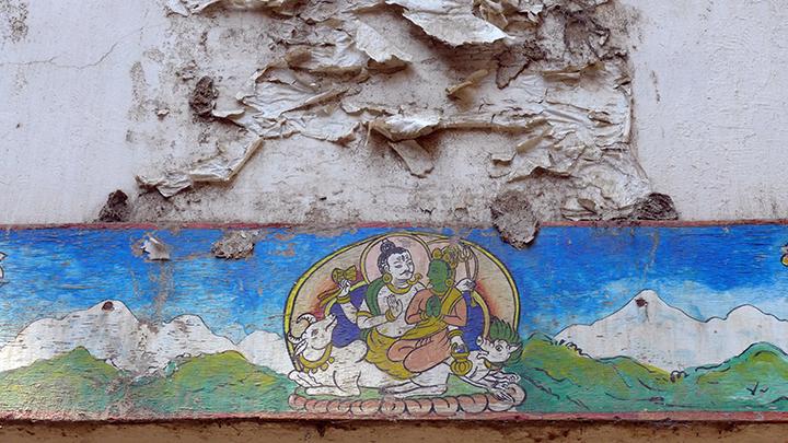 Nepal 14 June 2016